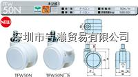 TFW50N4S雙輪設計腳輪,日本東海腳輪(TOKAI CASTER) TFW50N4S雙輪設計腳輪