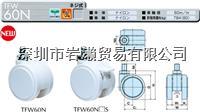 TFW60N4S雙輪設計腳輪,日本東海腳輪(TOKAI CASTER) TFW60N4S雙輪設計腳輪
