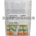 pH试纸1-1746-10,ASONE亚速旺 1-1746-10