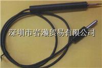 UHP-105焊台UHP-1001专用AC接头电源,USUTANI臼谷电子 UHP-105焊台UHP-1001专用AC接头电源
