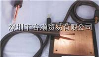 UHP-303板材用焊嘴,USUTANI臼谷电子 UHP-303板材用焊嘴