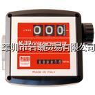 MK33-25OL,简易机械式流量计,AQSYS安跨 MK33-25OL