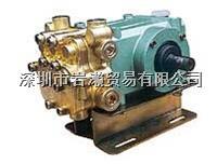 RG-516,柱塞泵,ARIMITSU有光工业 RG-516
