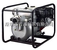 KTH-80X  3寸,泥浆泵,KOSHIN工进 KTH-80X  3寸