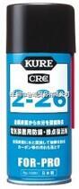 E-1021-98A,防锈剂,kure吴工业 E-1021-98A