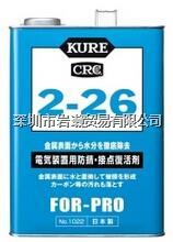 B-1022-01G,防锈剂,kure吴工业 B-1022-01G