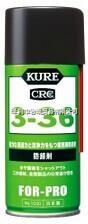 E-1030-98A,防锈剂,kure吴工业 E-1030-98A