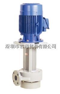 RE-32,化工泵,MALHATY丸八 RE-32