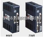 程序存储型控制器,SG8030J-U,orientalmotor东方 SG8030J-U