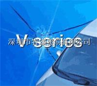 V60,V series Vシリーズ修补剤,ms-adell V60