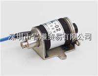 SAL-02_电磁铁_KOKUSAI国际电业 SAL-02