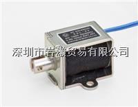 SAL-03_电磁铁_KOKUSAI国际电业 SAL-03