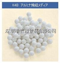 K4B,陶瓷球型研磨,KOYO光阳社 K4B