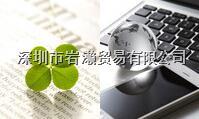 M-120,高硬化型樹脂,TOAGOSEI東亞合成株式會社 M-120