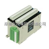 C32X-AT1V_彈簧鎖式省配線設備_TOGI東洋技研 C32X-AT1V