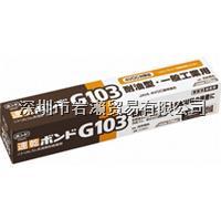 #43726,建材用接著劑,KONISHI小西化學株式會社