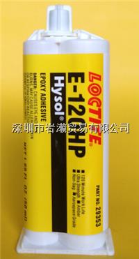 E-120HP,環氧樹脂膠,LOCTITE樂泰株式會社