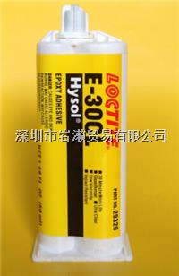 E-30CL,環氧樹脂膠,LOCTITE樂泰株式會社