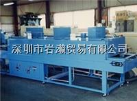 UVM-4067,4kw UV装置,matsumoto/松本电机 UVM-4067