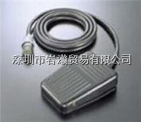 FS-2-1602P,脚踏开关,MUSASHI武蔵株式会社 FS-2-1602P