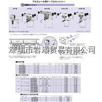 CKA-603N导向滑车,MIRAI未来工业CKA-603N线缆滑动装置 CKA-603N