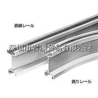 CKA-30R滑车导轨,MIRAI未来工业CKA-30R铝轨用线缆滑动装置 CKA-30R