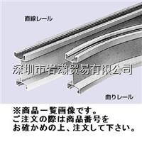 CKA-25R滑车导轨_MIRAI未来工业CKA-25R铝轨用线缆滑动装置 CKA-25R