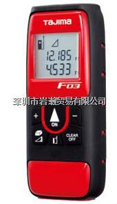 LKT-F06,激光测距仪,TAJIMA田岛TJMデザイン株式会社 LKT-F06