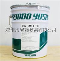 MOLTEMP AC-J,润滑脂,KYODOYUSHI协同油脂 MOLTEMP AC-J