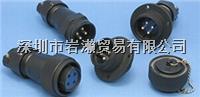 BLW-324-AdM,圆形金属接头,日本七星科研