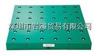 AFT-6,桌面式自由軸承,FREEBEAR株式會社 AFT-6