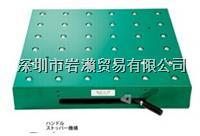 HFT-6,桌面式自由軸承,FREEBEAR株式會社 HFT-6