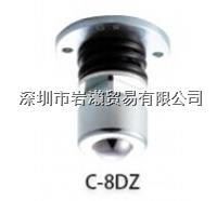 C-8DZ??,滾珠軸承,FREEBEAR株式會社 C-8DZ?
