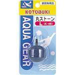 K-39_水槽用斯通_KOTOBUKI壽工業其它品牌