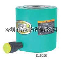EL100S5.5,油压千斤顶,O.J.POWER大阪 EL100S5.5