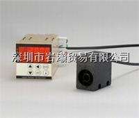 TMH9-A600N100S18_放射温度计_JAPANSENSOR日本传感器 TMH9-A600N100S18