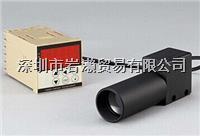 TMH91-L1350N50M10_放射温度计_JAPANSENSOR日本传感器 TMH91-L1350N50M10