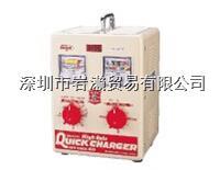 HRC-15010_大型急速充電器_DENGEN電元 HRC-15010