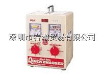 HR-MAX40_小型充電器_DENGEN電元 HR-MAX40