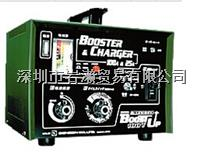 BOOST-UP100T_普通充电器_DENGEN电元 BOOST-UP100T