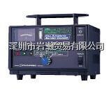 AT-1210FX_自動充電器_DENGEN電元 AT-1210FX