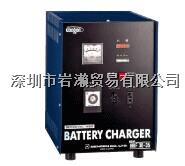 HRF48-25A_自動充電器_DENGEN電元 HRF48-25A