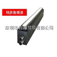 LLRK1247Wx25-74*,高辉度直线照明,aitecsystem LLRK1247Wx25-74*