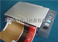 OpticBook3600,文件资料扫描仪,SPOTRON思博通 OpticBook3600