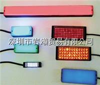 LL802x20直线照明,ALTEC阿泰克照明,企鹅体育平台代理ALTEC LL802x20