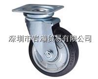 WJ-150MCB_重载荷自由脚轮_TOSEI东正车辆 WJ-150MCB