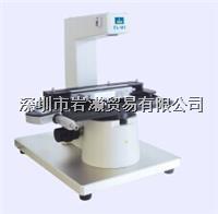 CL-M1_柱面透镜偏芯测定机_ASO CL-M1