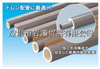 INABA-PMQ-50,保温管盖材料(聚烯烃外层薄膜,狭缝型),因幡电工产业株式会社 INABA-PMQ-50