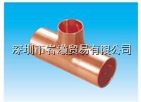 INABA-T5398-4128  ,T型铜管异径接头,因幡电工产业株式会社 INABA-T5398-4128