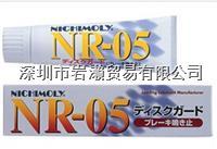 NR-05,磁盘防御,日本DAIZO NR-05